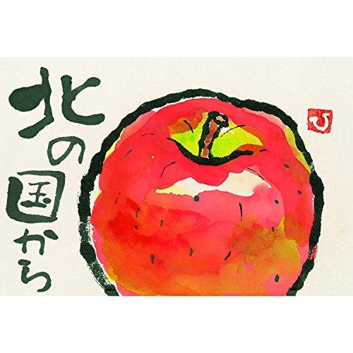 18 colors set MC20/18V Kuretake picture letter Kaoirodori Unleashed (japan import)