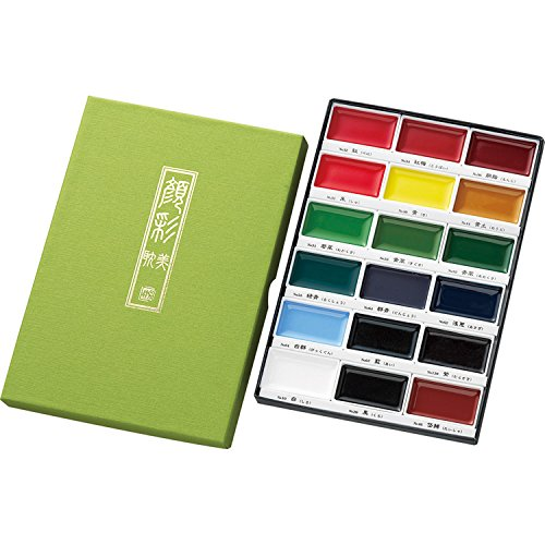 18 colors set MC20/18V Kuretake picture letter Kaoirodori Unleashed (japan import)